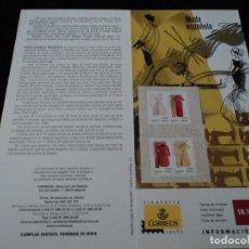 Sellos: INFORMACION FILATELICA DE CORREOS MODA ESPAÑOLA 2007. Lote 210697451