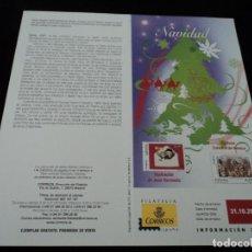 Sellos: INFORMACION FILATELICA DE CORREOS NAVIDAD 2007. Lote 210697467