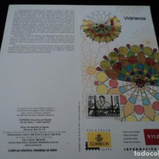 Sellos: INFORMACION FILATELICA DE CORREOS VIDRIERAS 2007. Lote 210697537