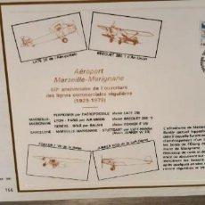 Sellos: HOJA CARTON CON SELLO OUVERTURE DE LIGNES TIRADA LIMITADA DE 500 EJEMPLARES N.166 (SALIDA1€). Lote 211791531