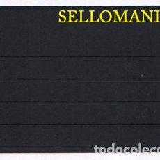 Sellos: 25 FICHAS PROTECTORAS Y CLASIFICADORAS 5 BANDAS MEDIDAS 210 X 148 MM LEUCHTTURM. Lote 261954120