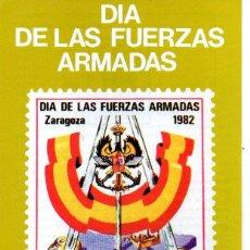 Sellos: ESPAÑA.- FOLLETO DE INFORMACIÓN FILATÉLICA AÑO 1982, EN NUEVO. Lote 215472547