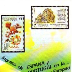 Sellos: ESPAÑA.- FOLLETO DE INFORMACIÓN FILATÉLICA AÑO 1986, EN NUEVO. Lote 215475467