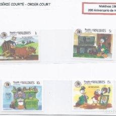 Timbres: SELLOS WALT DISNEY SERIE CORTA. MALDIVAS 1985. Lote 273957188