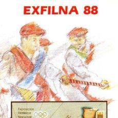 Sellos: ESPAÑA.- FOLLETO DE INFORMACIÓN FILATÉLICA AÑO 1988, EN NUEVO. Lote 215939185