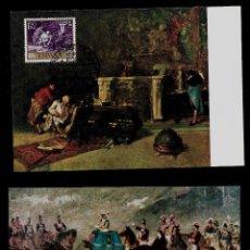 Sellos: 10 POSTALES MARIANO FORTUNY EXPOSICION HOMENAJE, REUS (TARRAGONA) 1968. - SERIE COMPLETA- VER FOTOS. Lote 218523061