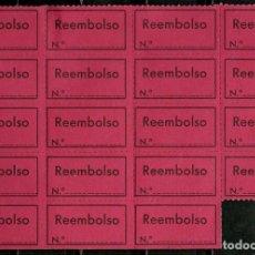 Timbres: ETIQUETAS DE CORREOS (19) ''REEMBOLSO''. Lote 220426460