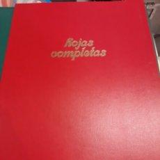 Sellos: FILABO ARCHIVADOR HIJAS COMPLETAS SELLOS HP 4 32X42 PAOEL CRISTAL. Lote 220978997