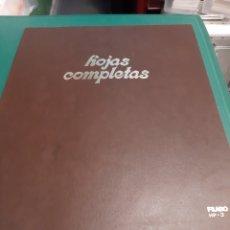 Sellos: FILABO HOJAS COMPLETAS HP 3 PLIEGOS GRAN CAPACIDAD PAPEL CRISTAL 28X35. Lote 220979371