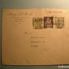 Timbres: ESPAÑA 1955 - SOBRE MATASELLO OCTOGONAL BARCELONA-MADRID - FRANCO Y VIRGEN DE LA ALMUDENA.. Lote 222933443