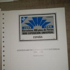 Sellos: 8 DOCUMENTOS FILATÉLICOS DE LA FEDERACIÓN CATALANA DE SOCIETATS FILATÈLIQUES. Lote 223676447