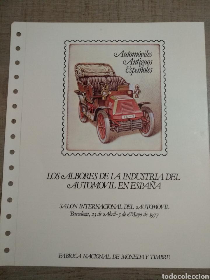 DOCUMENTO FILATÉLICO Nº1SALON INTERNACIONAL DEL AUTOMOVIL (Sellos - Material Filatélico - Otros)