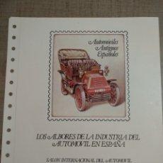 Sellos: DOCUMENTO FILATÉLICO Nº1SALON INTERNACIONAL DEL AUTOMOVIL. Lote 223752591