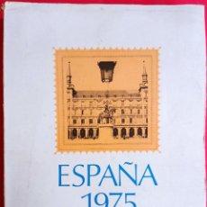 Timbres: LOTE FIL-CAT-004 FILATELIA, SELLOS; CATALOGO EXPOSISICIÓN MUNDIAL FILATELIA 1975; EXFILNA 75, CON ET. Lote 223880968
