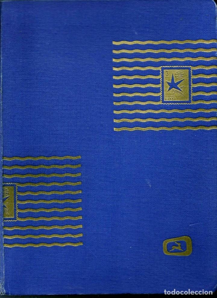 CLASIFICADOR (16 HOJAS/32 PAG BLANCAS CON HOJA TRANSPARENTE INTERCALADA) (7 BANDAS) (AZUL) (Sellos - Material Filatélico - Otros)