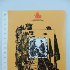 Timbres: DOCUMENTO FILATELICO, XXIII FERIA NACIONAL DEL SELLO. Lote 224427146