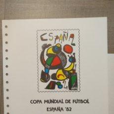 Sellos: COPA MUNDIAL DE FÚTBOL. ESPAÑA 1982. EXPOFIL.. Lote 224579657