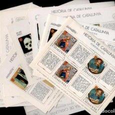 Timbres: HISTORIA DE CATALUNYA CONJUNTO DE LAS 17 PRIMERAS HOJITAS BLOQUE, NUEVAS SIN FIJASELLOS. Lote 225707883