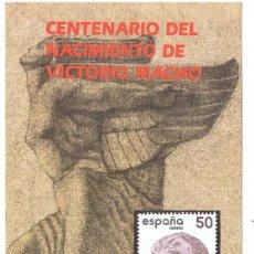 Selos: FOLLETO EMISION SELLOS CENTENARIO VICTORIO MACHO 1987 25/87 SERVICIO FILATELICO ESPAÑA CORREOS. Lote 227714130