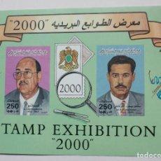 Sellos: HOJITA EXPOSICION MUNDIAL FILATELIA AÑO 2000. Lote 227768155