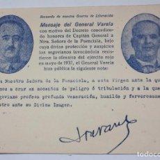 Sellos: MENSAJE DEL GENERAL VARELA A NTRA. SEÑORA DE LA FUENCISLA SEGOVIA.. Lote 227774170