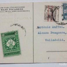 Timbres: POSTAL CON FRANQUEO 1931 SELLO PARA COLECCIONES. Lote 227774885