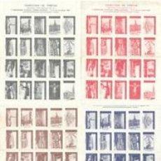 Sellos: 4 VIÑETAS EXPOSICIÓN FILATÉLICA TORRELAVEGA AGOSTO 1947 / 20 X 25 CM PERFECTO ESTADO. (5). Lote 231842870