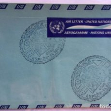 Sellos: SOBRE AIR LETTER NATIONS AEROGRAMME NATIONS UNIES. Lote 236052615
