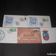 Sellos: LOTE DE TARJETAS FILATÉLICAS (LEER ENVÍO,PAGO.ETC). Lote 236159765