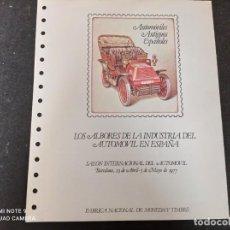 Sellos: DOCUMENTO Nº 1 LOS ALBORES DE LA INDUSTRIA DEL AUTOMOVIL EN ESPAÑA. Lote 238013185