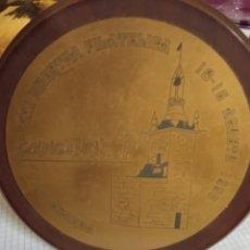 Sellos: EXFIGALICIA PLACA CONMEMORATIVA A GUARDIA 1998. Lote 241795115