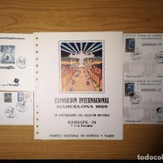 Selos: DOCUMENTOS FILATELICOS BARNAFIL 78 Y 79 + REGALO. Lote 243653955