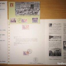 Selos: DOCUMENTOS FILATELICOS X FERIA NACIONAL DEL SELLO 1977 + REGALO. Lote 243668570