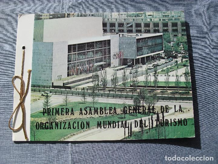 Sellos: Documentos filatelicos Exfilna1978 + Regalo - Foto 8 - 243676935