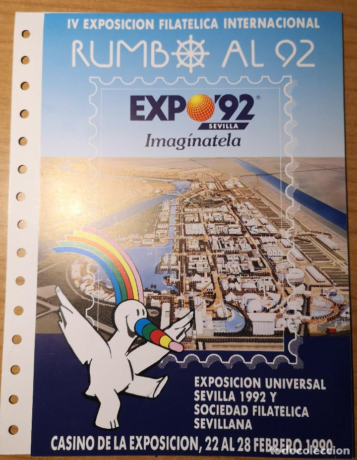 Sellos: Documentos filatelicos XIII Feria Nacional del Sello 1980 + Regalo - Foto 6 - 243684935