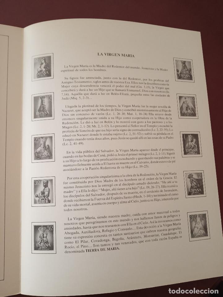 Sellos: 5 documentos filatelicos sin sellos,la reina sofia,franco,velazquez,virgen macarena,santa teresa - Foto 3 - 244559735