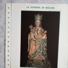 Sellos: 4 DOCUMENTOS FILATELICOS,MALAGA. Lote 244830560