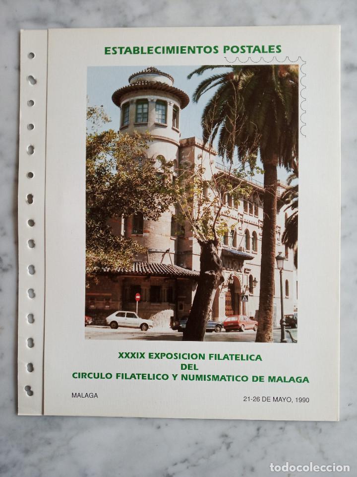 Sellos: 4 documentos filatelicos,malaga - Foto 3 - 244830560