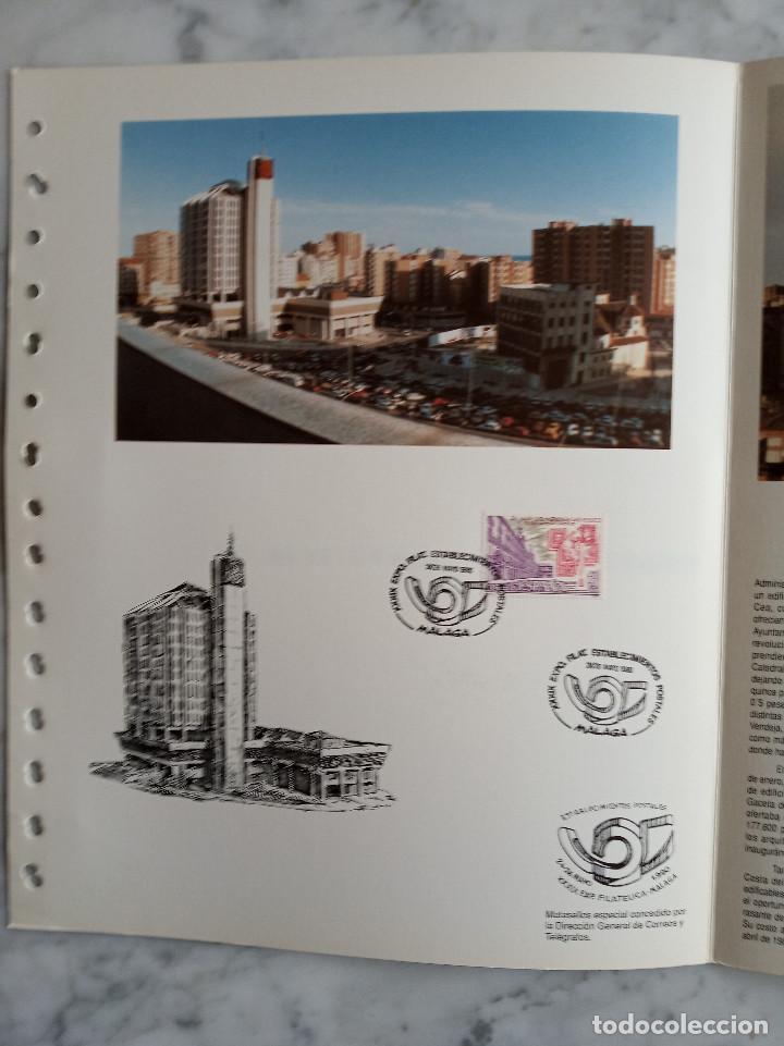 Sellos: 4 documentos filatelicos,malaga - Foto 4 - 244830560