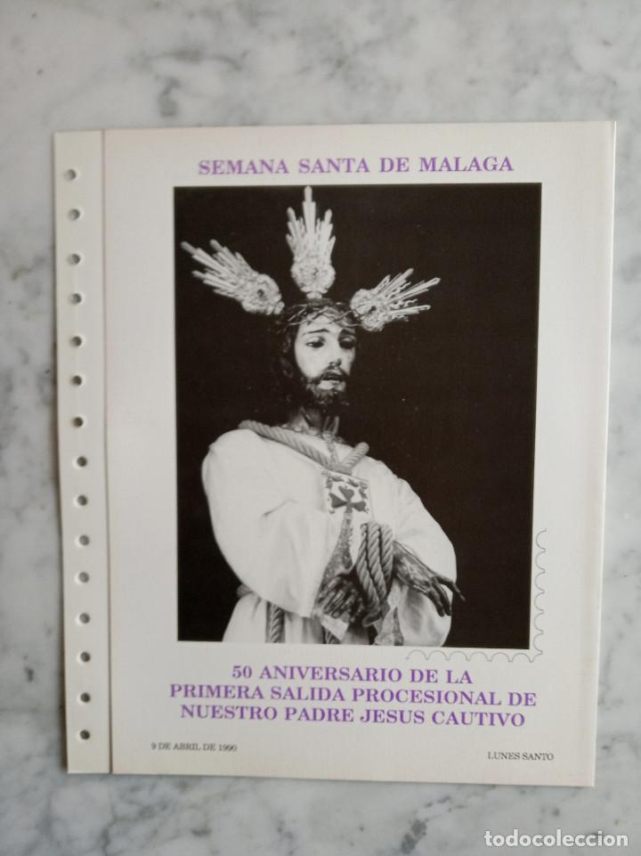 4 DOCUMENTOS FILATELICOS,MALAGA (Sellos - Material Filatélico - Otros)