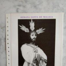 Sellos: 4 DOCUMENTOS FILATELICOS,MALAGA. Lote 244830980