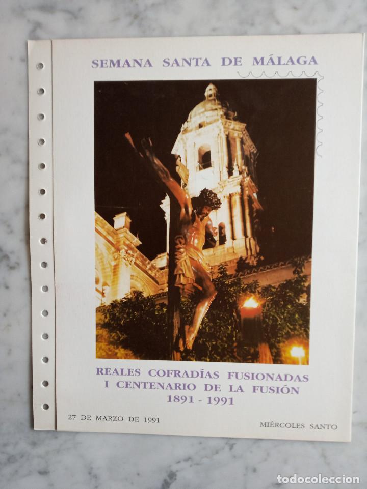 Sellos: 4 documentos filatelicos,malaga - Foto 3 - 244830980