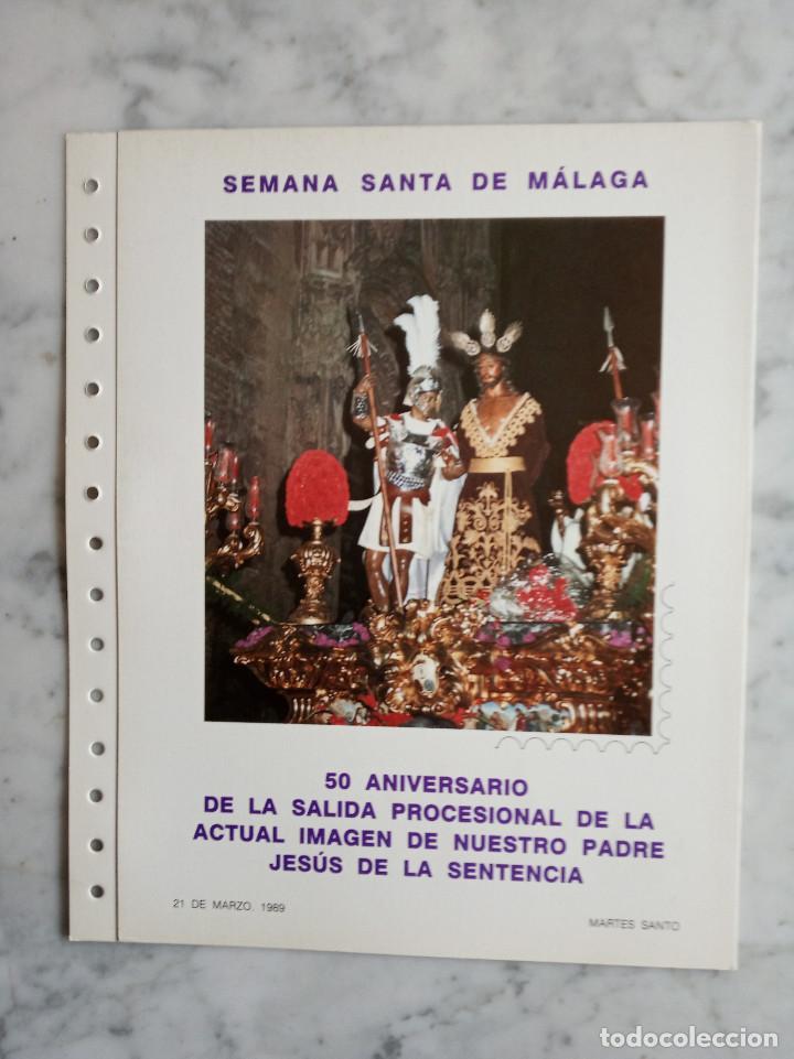 Sellos: 4 documentos filatelicos,malaga - Foto 5 - 244830980