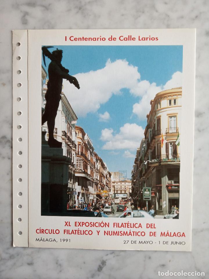 Sellos: 5 documentos filatelicos,malaga - Foto 3 - 244831650