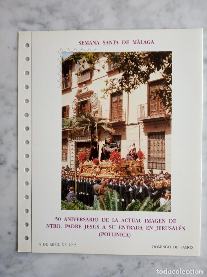 Sellos: 5 documentos filatelicos,malaga - Foto 5 - 244831650