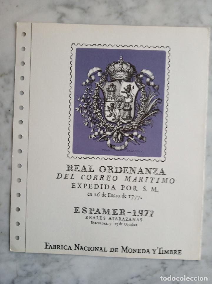 Sellos: 5 documentos filatelicos - Foto 3 - 244835055