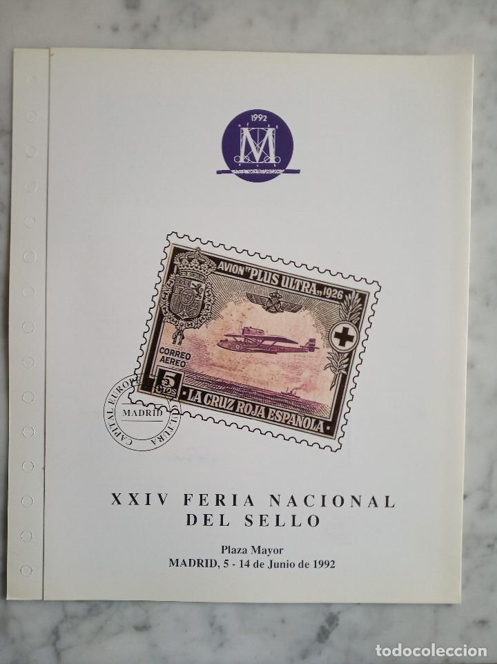 Sellos: 3 documentos filatelicos - Foto 3 - 244838095