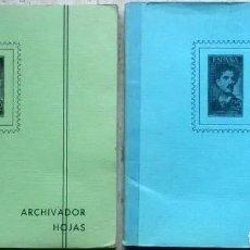 Sellos: ARCHIVADOR HOJAS BLOQUE- FOTO 536- MEDIDAS 21X22 PARA 40 UNIDADES. Lote 245443125