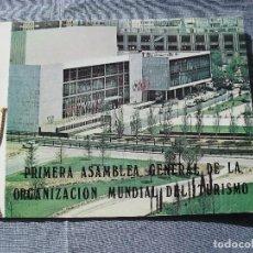 Sellos: *ESCASO* DOCUMENTO FILATELICO PRIMERA ASAMBLEA GENERAL ORGANIZACIÓN MUNDIAL DE TURISMO. Lote 274856703