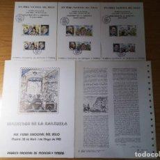 Sellos: DOCUMENTOS FILATELICOS XVI FERIA NACIONAL DEL SELLO MADRID - 83 + REGALO. Lote 245646940